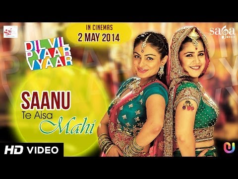 Neeru Bajwa - Saanu Te Aisa Mahi | Sunidhi Chauhan, Harshdeep Kaur | New Punjabi Songs | Saga Music