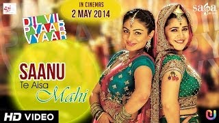 "DVPV ""Saanu Te Aisa Mahi"" Full Song - Sunidhi Chauhan, Harshdeep Kaur 