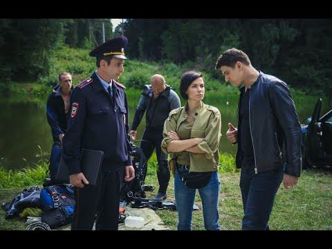 «Змеи и лестницы» (2020) - сюжет, актеры и роли, кадры из сериала ТВЦ