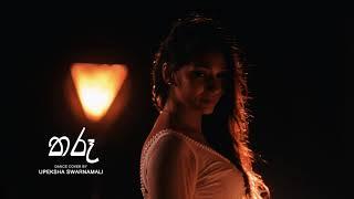 upeksha-swarnamali-first-dance-cover-tharu