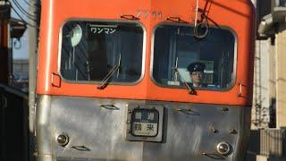 普通 鶴来行 北陸鉄道石川線7700系7701F