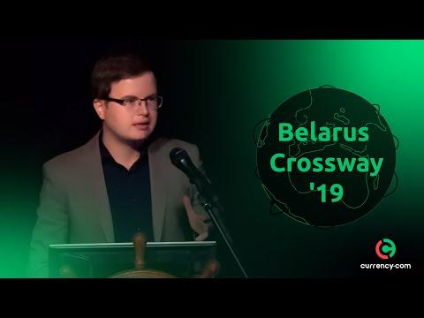 Виктор Пергамент на BelarusCrossway'19