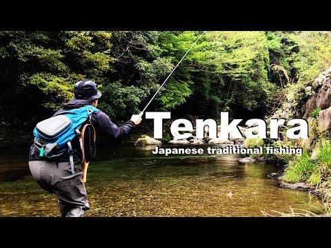 TENKARA テンカラ (English Edition) Japanese Traditional Fishing