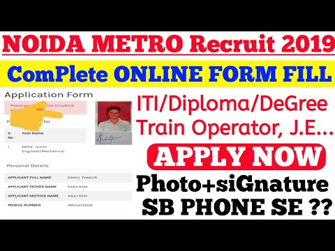 Noida Metro Recruit. 2019 Online Form ComPlete Phone se | Photo+SiGn sB |