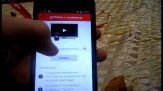 Как подключить смартфон-андроид к телевизору без проводов?(, 2015-01-20T16:26:05.000Z)