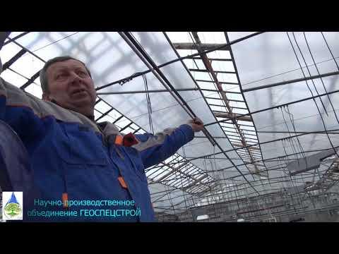 Монтаж системы туманообразования в тепличных комплексах