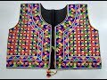 Ladies Trebdy Cotton Kutch Work Fancy Jackets || New Launch Design Fancy Jackets Collections