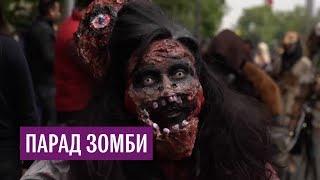 Парад зомби в Сантьяго