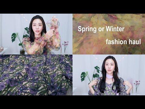 (ENG CC)패션하울👗겨울과 봄사이 Fashion haul 봄원피스/블라우스/자켓/비바문/로즈팩토리/꺌랑/자라/Rosefix 로즈픽스