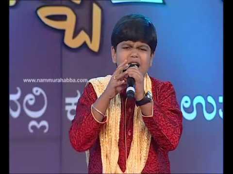 Nammura Habba - Gagan Gaonkar - Thappu Madadavru