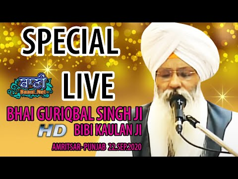 Exclusive-Live-Now-Bhai-Guriqbal-Singh-Bibi-Kaulan-Wale-From-Amritsar-22-Sept-2020