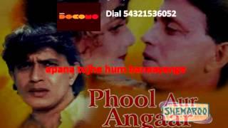 Caller Tune | Chori Chori Dil Tera | Phool Aur Angaar