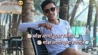 Gambar cover Miss you omkar bhava