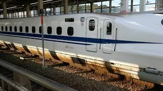 JR東海 N700系 山陽新幹線 のぞみ116号 広島駅 発車映像 2020.10.20