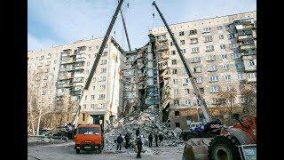 Telewizja Republika - 37 OFIAR KATASTROFY W MAGNITOGORSKU
