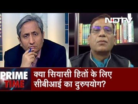 Prime Time With Ravish Kumar, Feb 04, 2019 | सारदा केस में सीबीआई कितनी गंभीर?