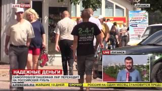 видео Беларусь задумалась о деноминации рубля