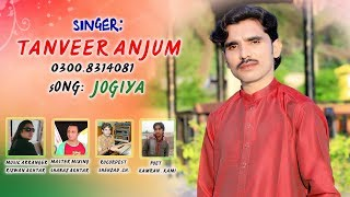 Jogiya - OFFICIAL SONG By Singer Tanveer Anjum - Latest Punjabi Saraiki Song 2019