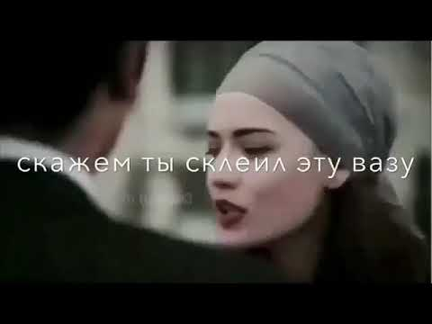 💔💔Ты разбил моё сердце💔💔