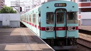 西鉄5000形5005F 高宮駅発車