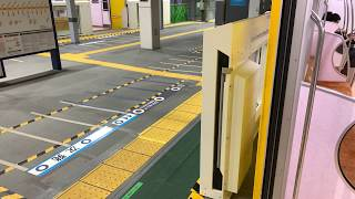 【車内からホームドアを撮影】東京メトロ銀座線 渋谷駅1番線 ホームドア設置完了 発車からポイント通過まで