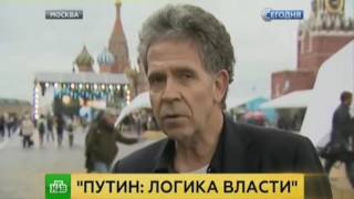 Состоялась презентация книги «Путин׃ логика власти» в рамках книжного фестиваля «Красная площадь»
