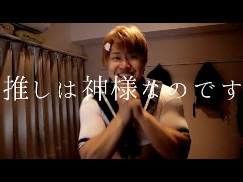 Youtube: My Favorite Human Is God / Takayan
