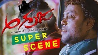 Kannada Scenes | Sadhu Kokila Helps Jaggesh In Work Kannada Scenes | Agraja Kannada Movie Scenes