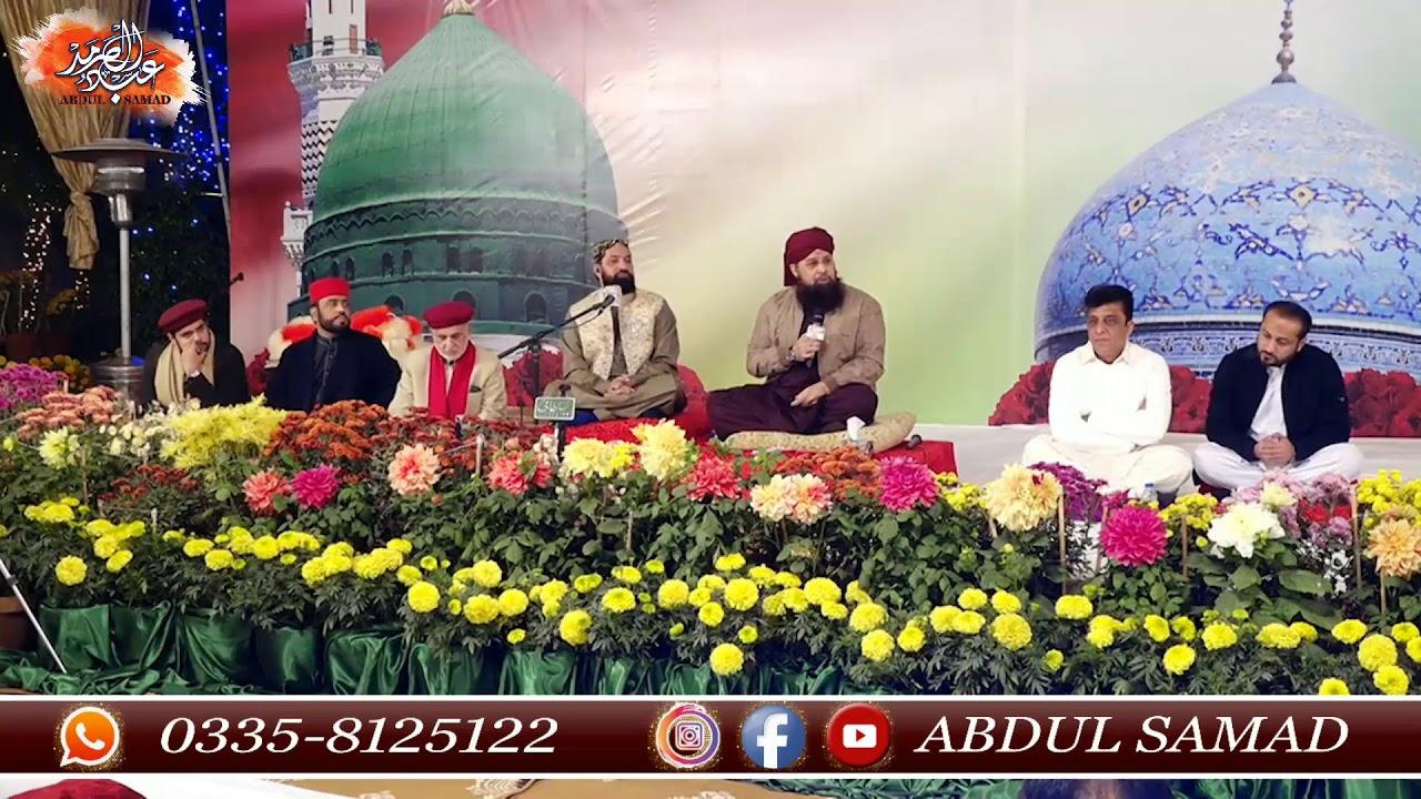 Download Kalam e iQbal by Owais raza qadri iqbal day whsapp status