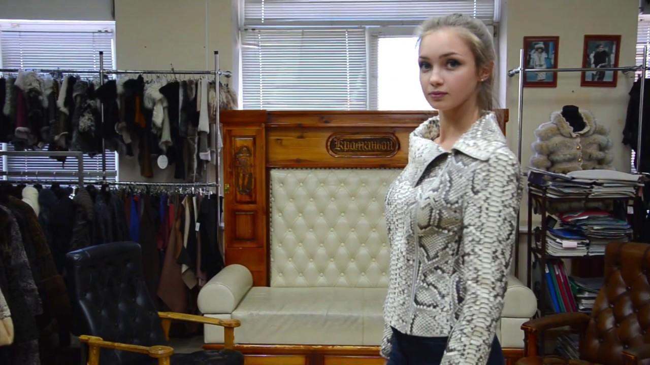 У нас вы можете купить мужские куртки-пилот из кожи буйвола в москве и московской области, при этом их исполнение и стоимость вас приятно удивят.