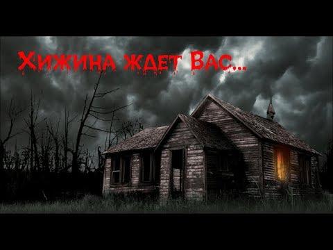 ТОП-5 САМЫХ ЖУТКИХ КВЕСТОВ В МИРЕ!