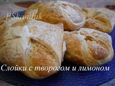 Лимонные пироги - Все рецепты России