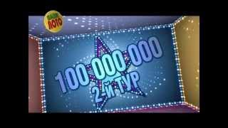 """Рекламный ролик 652 тиража лотереи """"Ваше лото"""" (16.08.2014)"""