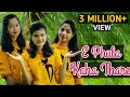 Gambar cover E Phula Kaha Thare  Asima Panda  Strangers' Dance Crew Odia Dance Choreography
