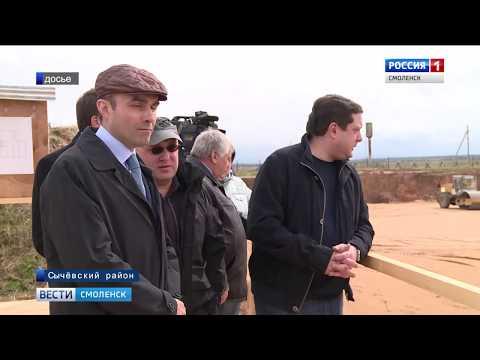 На Смоленщине появился новый комбикормовый завод