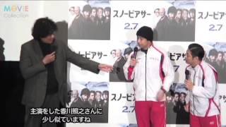 ポン・ジュノ監督、森脇健児、団長安田/『スノーピアサー』公開直前プ...