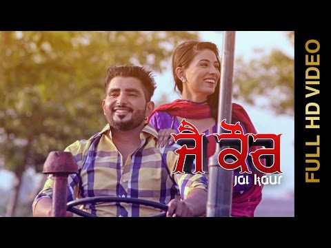 Jai Kaur song lyrics