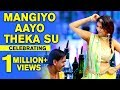 Mangiyo Aayo Theka Su Video Song | Ramavtar Marwadi | New Rajasthani Song | 1080p Hd | 2016 video