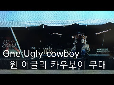 The Stage of One Ugly Cowboy