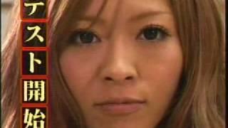 人気モデル・小森純が日本テレビ「ミリオンダイス」で漢字検定1級レベ...