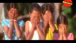 Chemban kaale | Malayalam Movie Songs | Annan Thampi (2008)