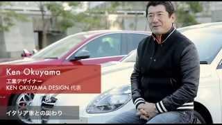 KEN OKUYAMA スペシャルインタビュー