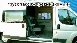Universal Transformer 2in1 грузопассажирский микроавтобус с трансформацией в фургон!(, 2013-10-04T14:16:27.000Z)
