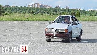 САМЫЙ УЗКИЙ АВТОМОБИЛЬ (ГАНДОЛЛА) - ПЕРВЫЙ ВЫЕЗД