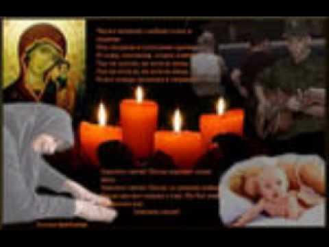 песни в которых матеря оплакивают погибших сыновей