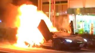 東京都内で4000万のランボルギーニが炎上 [HD] Lamborghini on Fire in Japan Tokyo. thumbnail