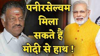 Modi को मिल सकता है Tamil Nadu में नया साथी !