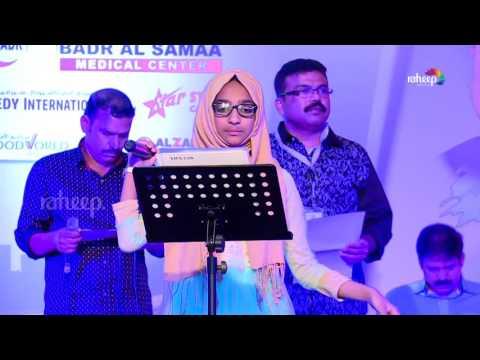 Allahu Akbarenna HADIYA Pathinalam Ravu Stage Show 2016 Doha Qatar