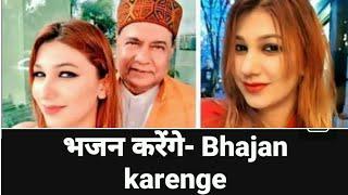 #AnupJalota Inspired  Bhajan karenge -भजन करेंगे| Ungli Entertainment