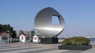 Suzhou University of Science and Technology | Wikipedia audio article